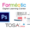 Formation Photoshop TOSA Forméotic